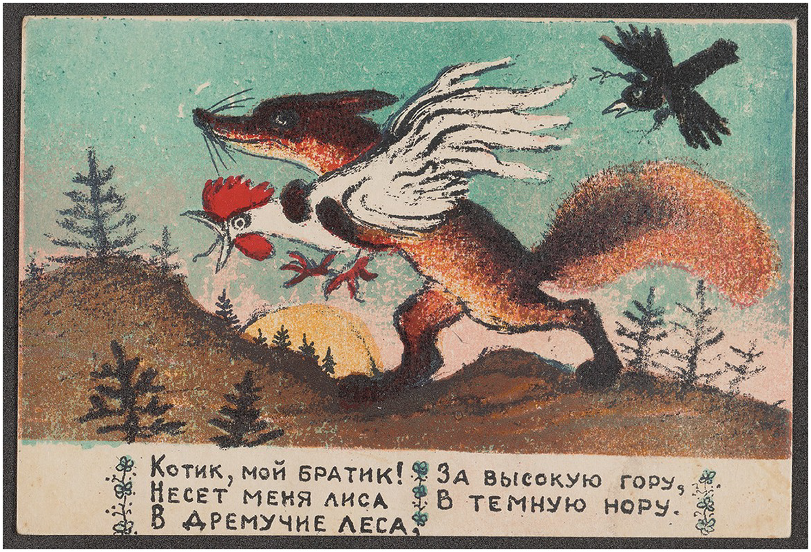 The Bolshevik Revolution And The Arts 1917 1950 Part Iii The Firebird And The Fox