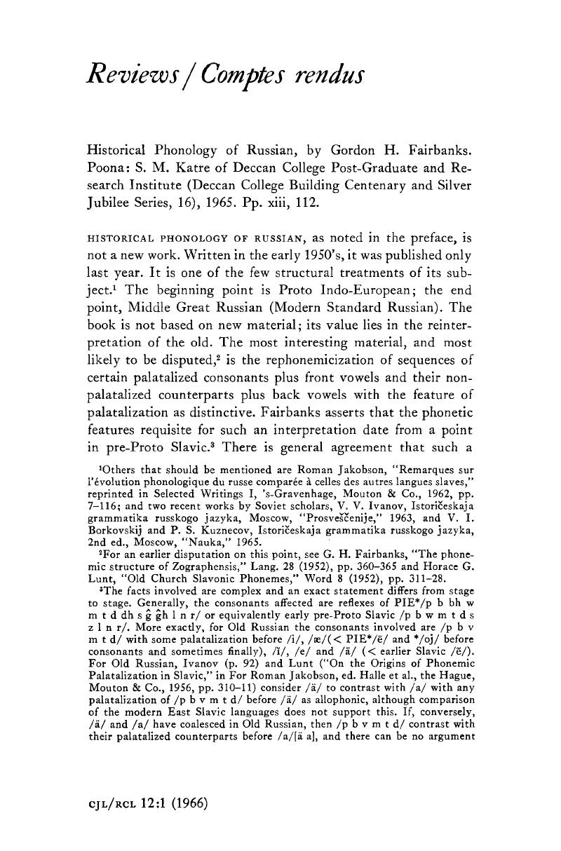 Historical Phonology Of Russian By Fairbanks Gordon H Poona S M Katre Of Deccan College Post Graduate And Research Institute Deccan College Building Centenary And Silver Jubilee Series 16 1965 Pp Xiii