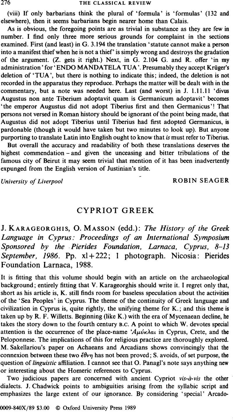 cypriot greek language
