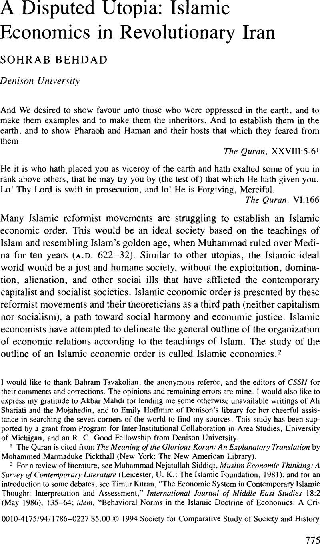 A Disputed Utopia: Islamic Economics in Revolutionary Iran