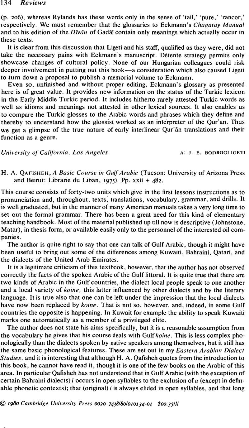H  A  Qafisheh, A Basic Course in Gulf Arabic (Tucson
