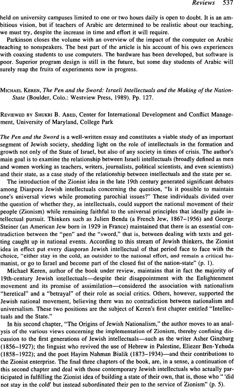 Michael Keren, The Pen and the Sword: Israeli Intellectuals