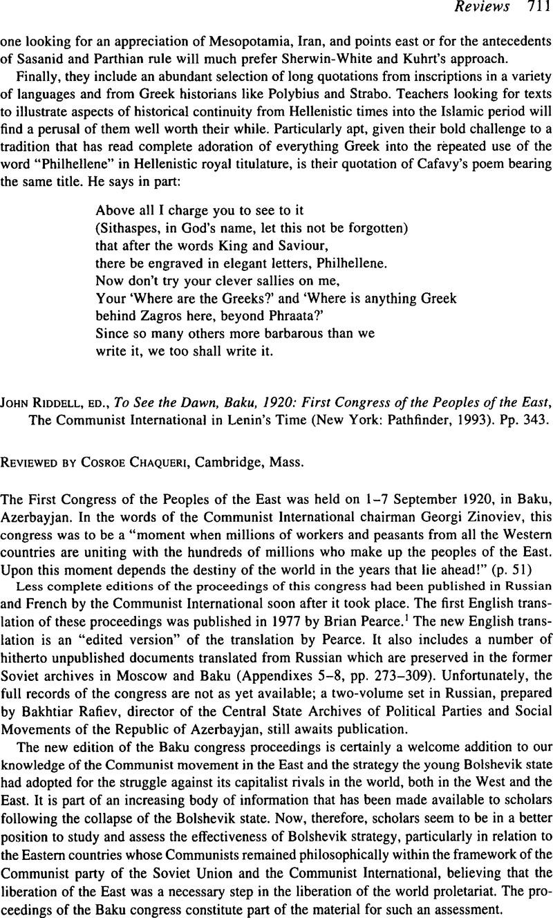John Riddell Ed To See The Dawn Baku 1920 First Congress Of