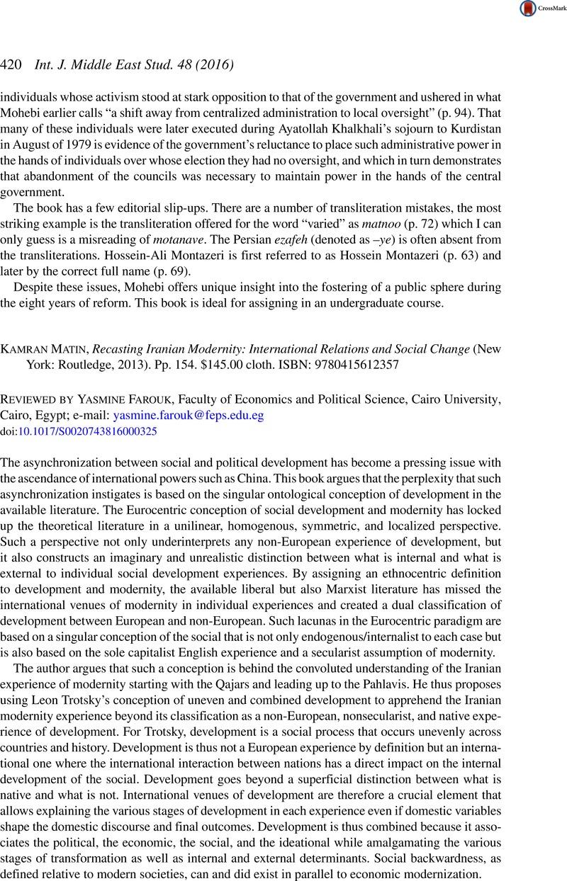 Kamran Matin, Recasting Iranian Modernity: International
