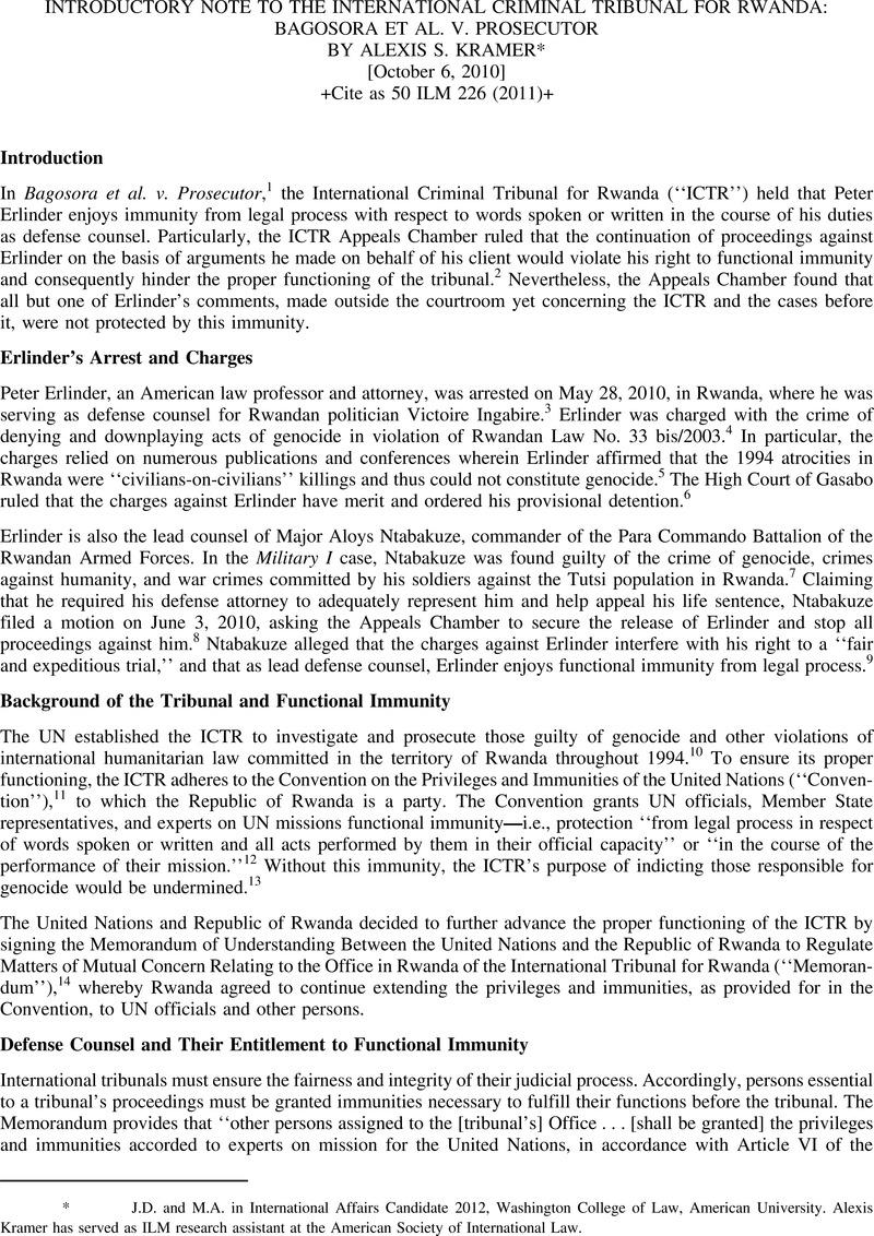 personal influences essays business school