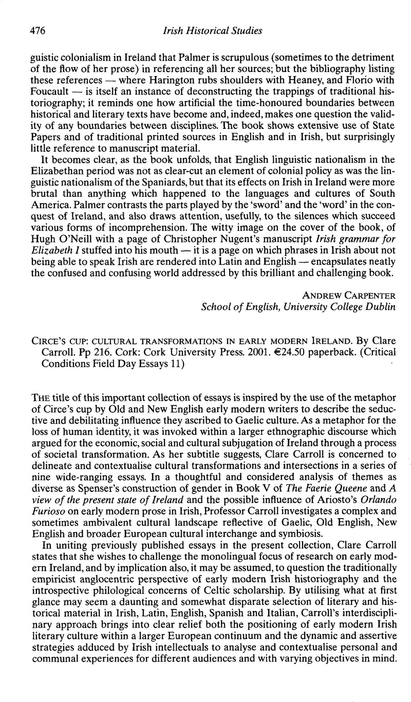 A Rainy Day Essay For Kids Captcha  Definition Essay On Respect also Essay On Me Circes Cup Cultural Transformations In Early Modern Ireland By  Shakespeare Macbeth Essay