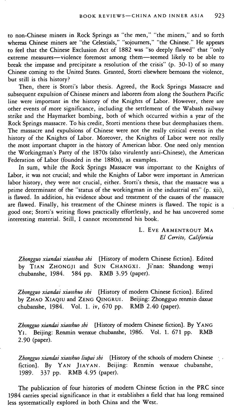 Zhongguo xiandai xiaoshuo shi [History of modern Chinese fiction