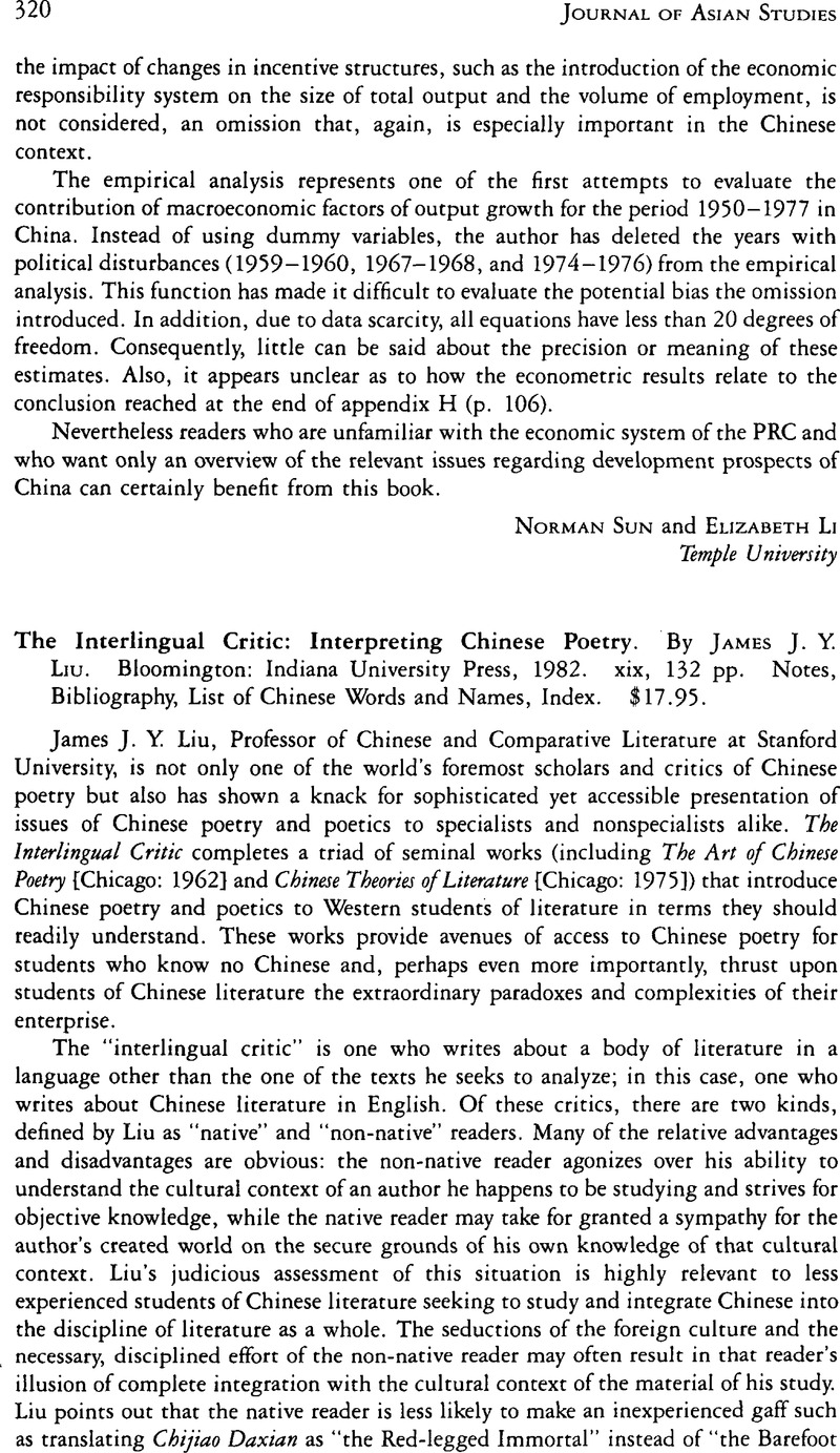 The Interlingual Critic: Interpreting Chinese Poetry  By James J  Y