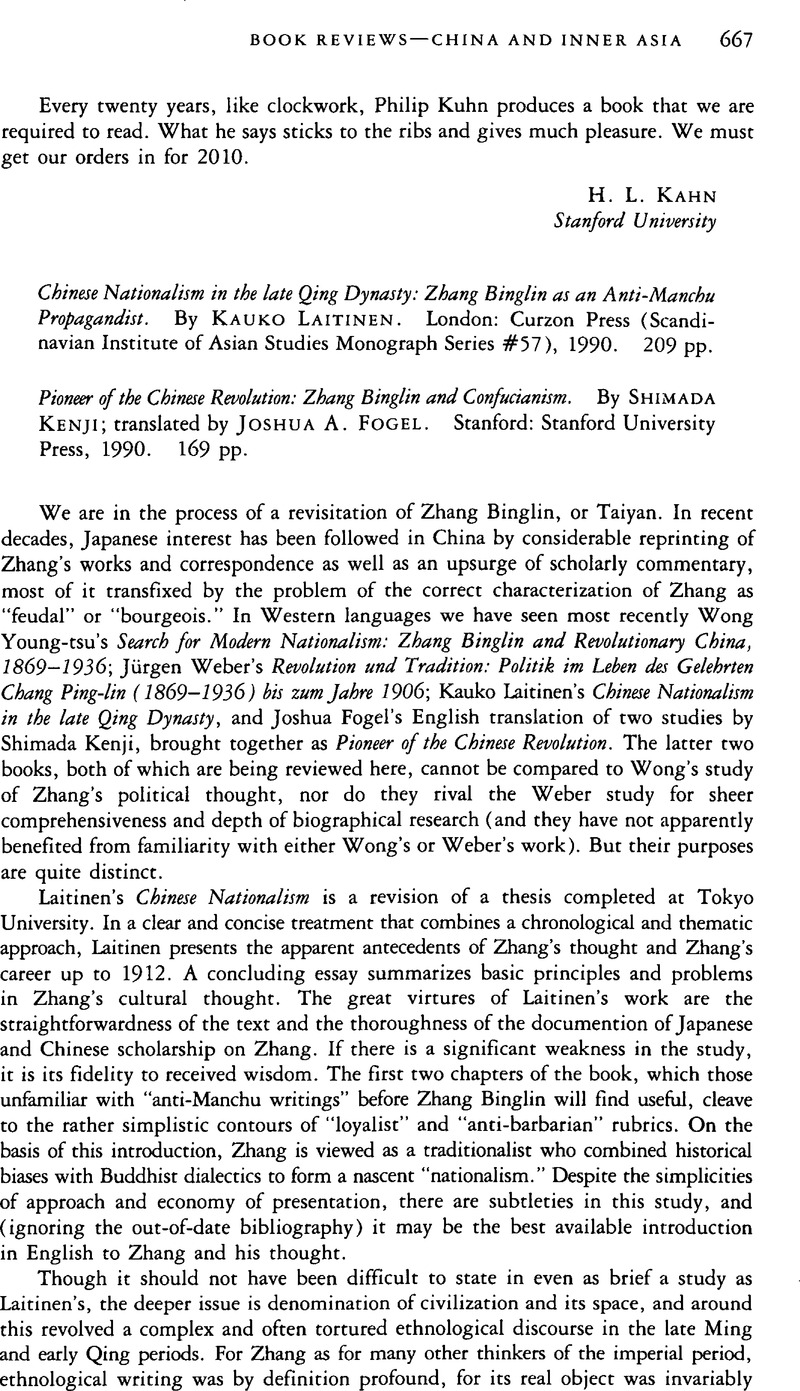 Chinese Nationalism in the late Qing Dynasty: Zhang Binglin