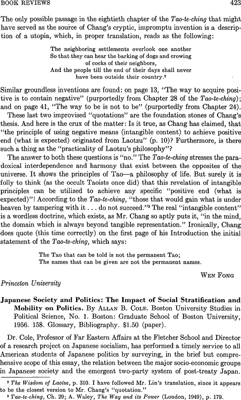 Antigone Essay Japanese Society And Politics The Impact Of Social Stratification And  Mobility On Politics By Allan B Cole Boston University Studies In  Political  Sample Nursing Admission Essay also Argumentary Essay Japanese Society And Politics The Impact Of Social Stratification  French Revolution Essay