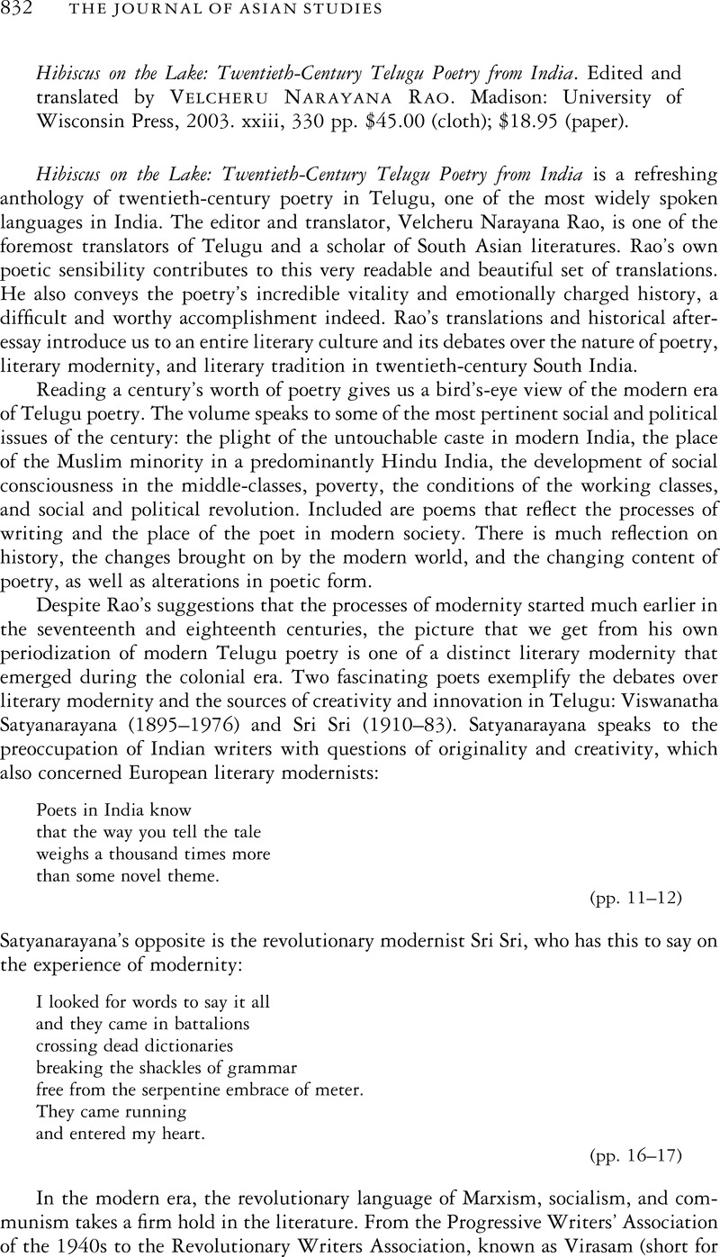 Hibiscus on the Lake: Twentieth-Century Telugu Poetry from