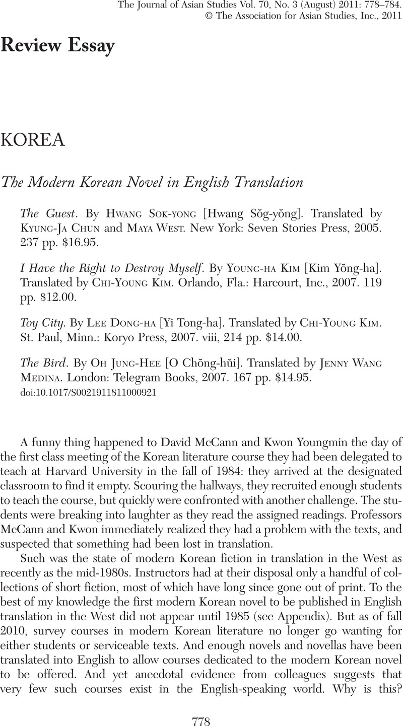 the modern korean novel in english translation  the guest by hwang  copyright