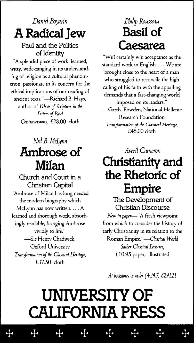 letters concerning the english nation oxford worlds classics