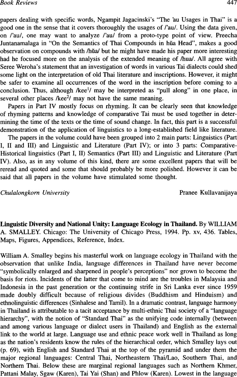 Linguistic Diversity and National Unity: Language Ecology in