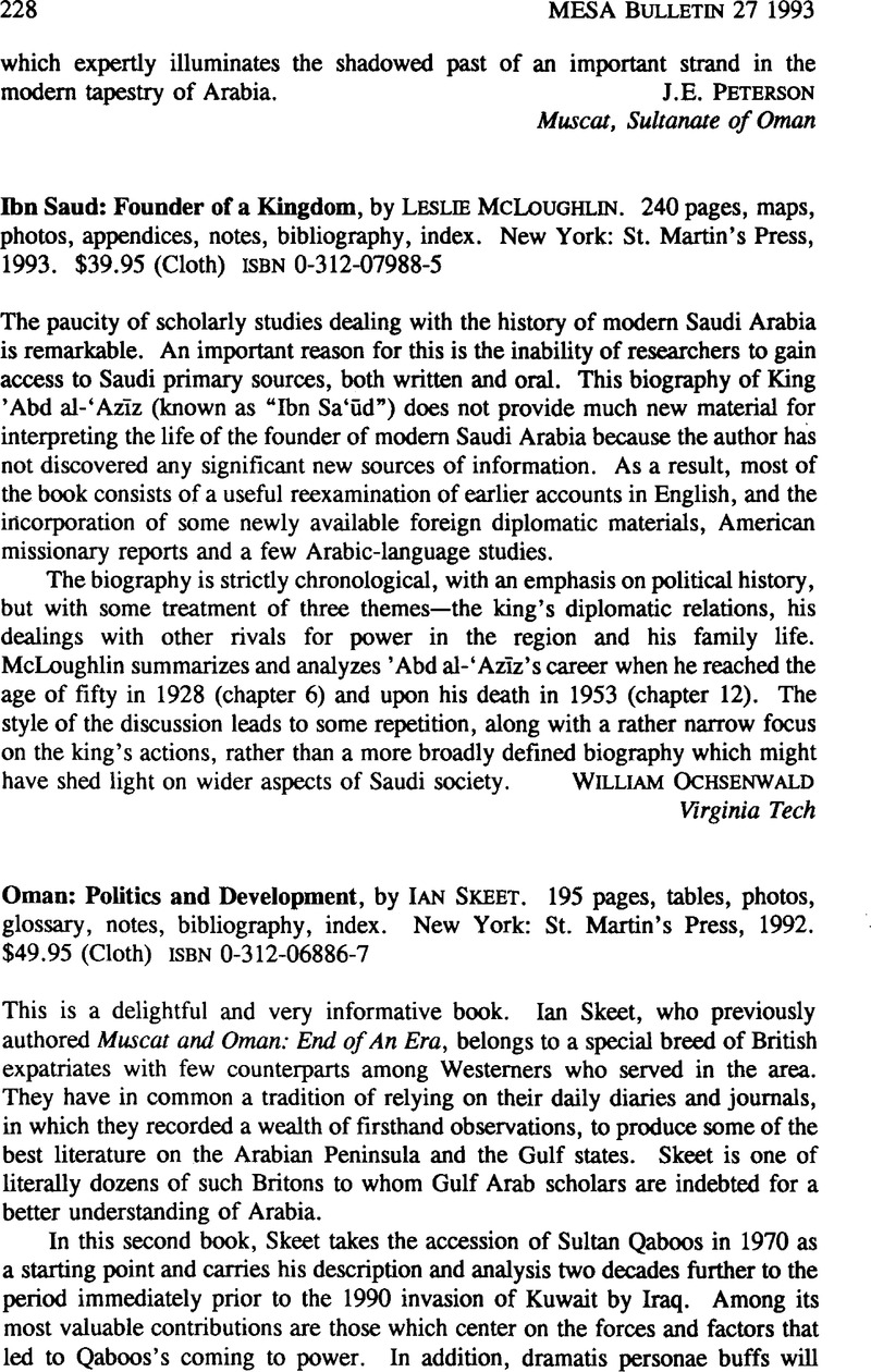 Oman: Politics and Development, by Ian Skeet  195 pages, tables