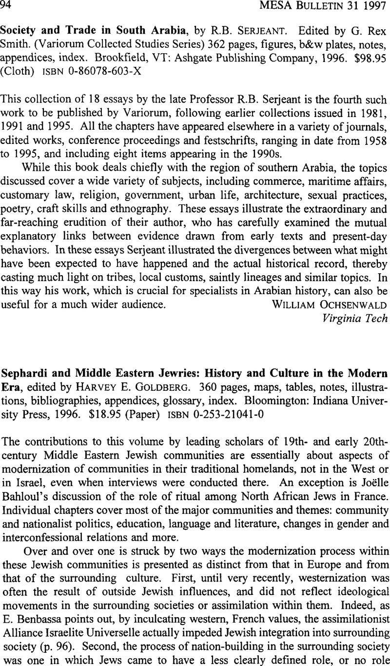 Society and Trade in South Arabia, by R B  Serjeant  Edited
