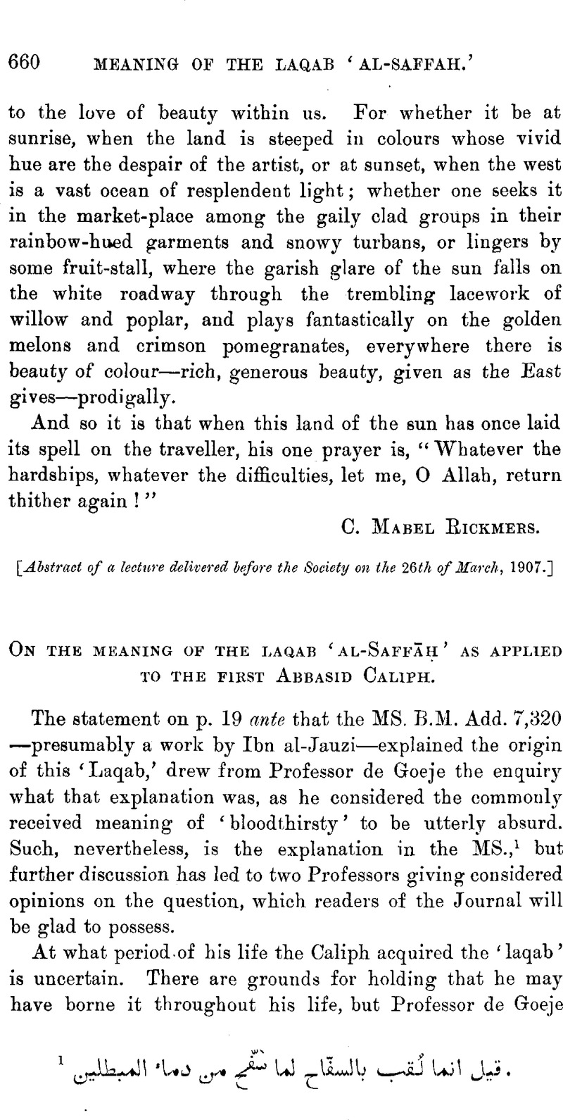 On the Meaning of the Laqab 'Al-Saffāḥ' as Applied to the