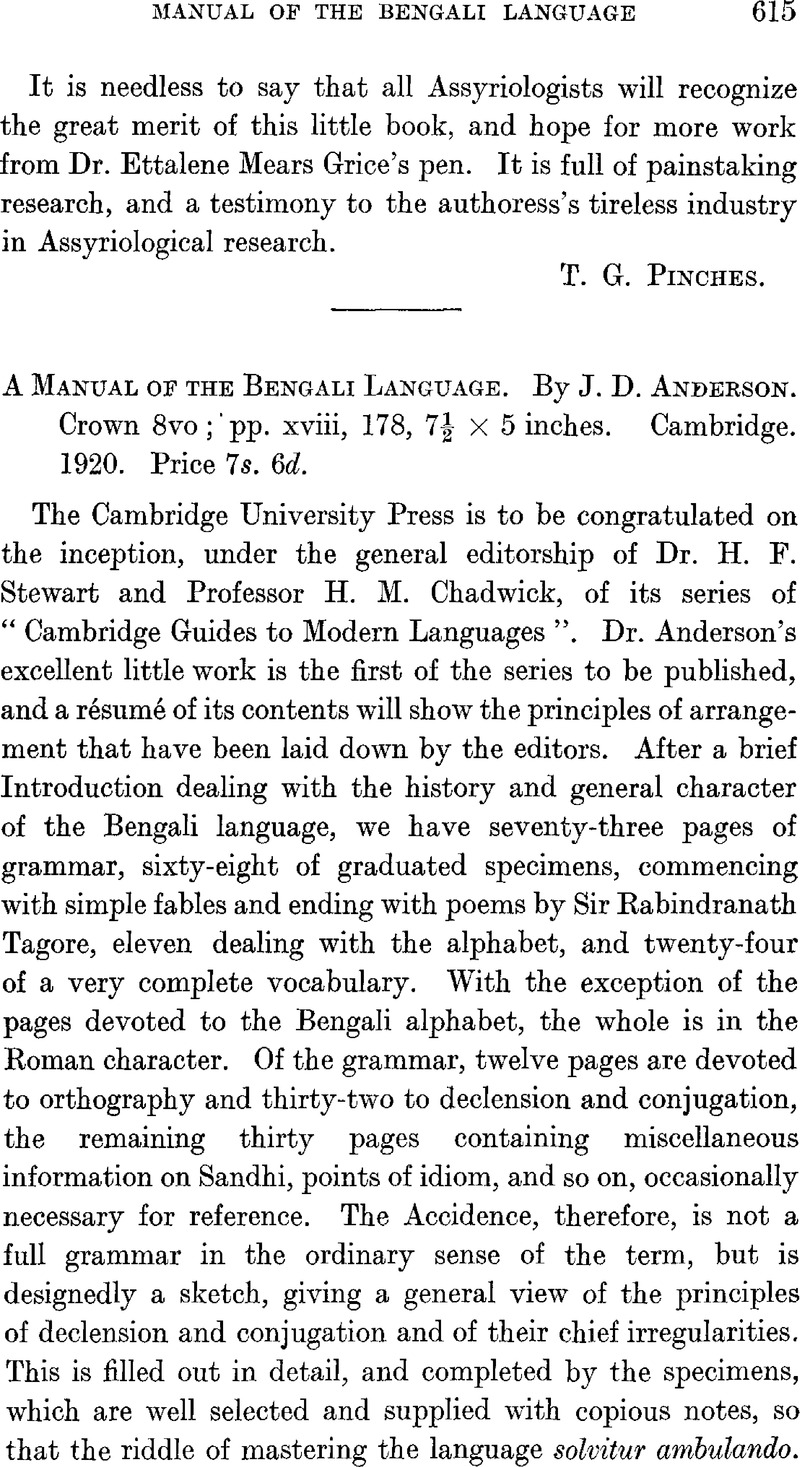 A Manual of the Bengali Language  By J  D  Anderson  Crown 8vo