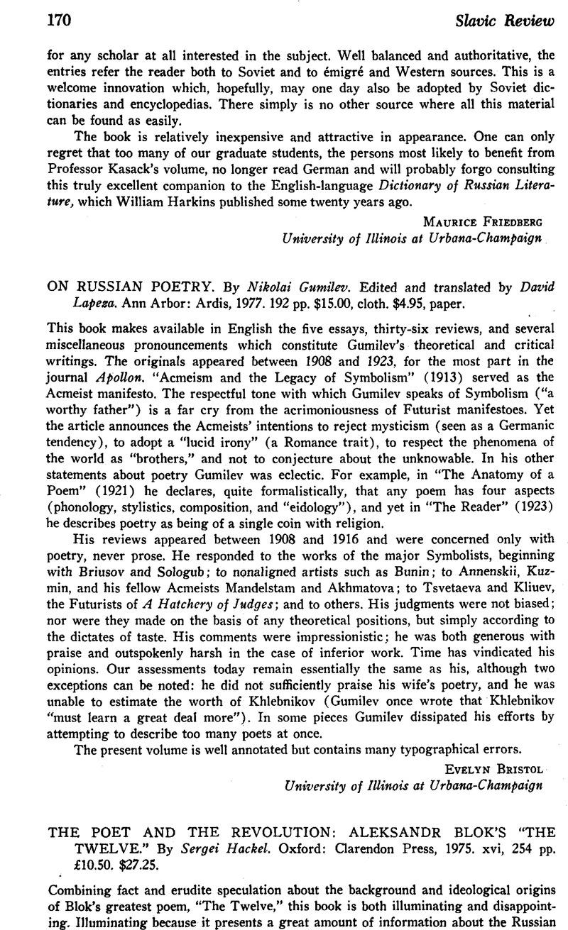 Analysis of the poem Gumilev Word. Poems by Nikolai Gumilyov 57