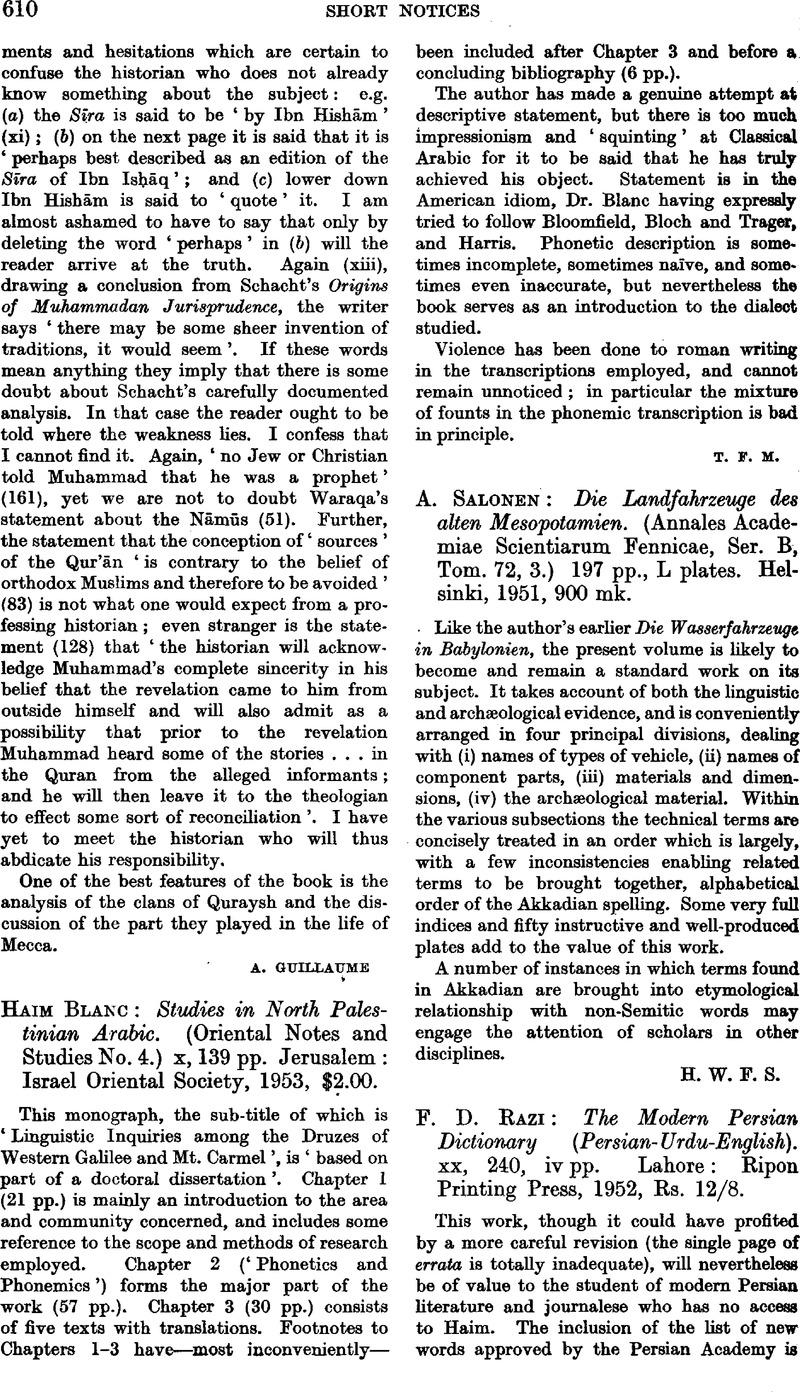 F  D  Razi: The Modern Persian Dictionary (Persian-Urdu