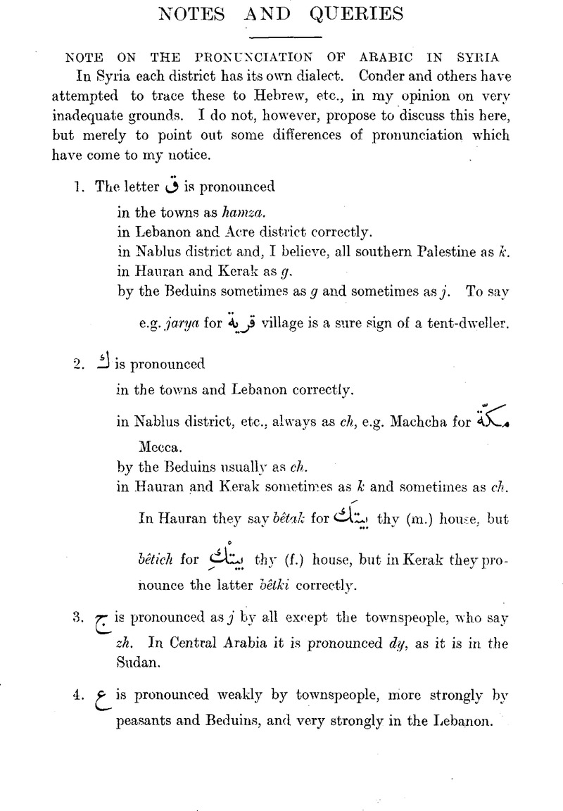 Note On The Pronunciation Of Arabic In Syria Bulletin Of The School Of Oriental And African Studies Cambridge Core