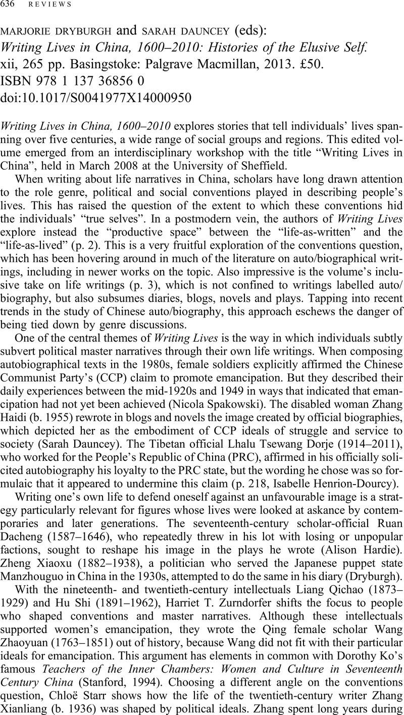 writing lives in china 1600 2010 dryburgh marjorie dauncey sarah