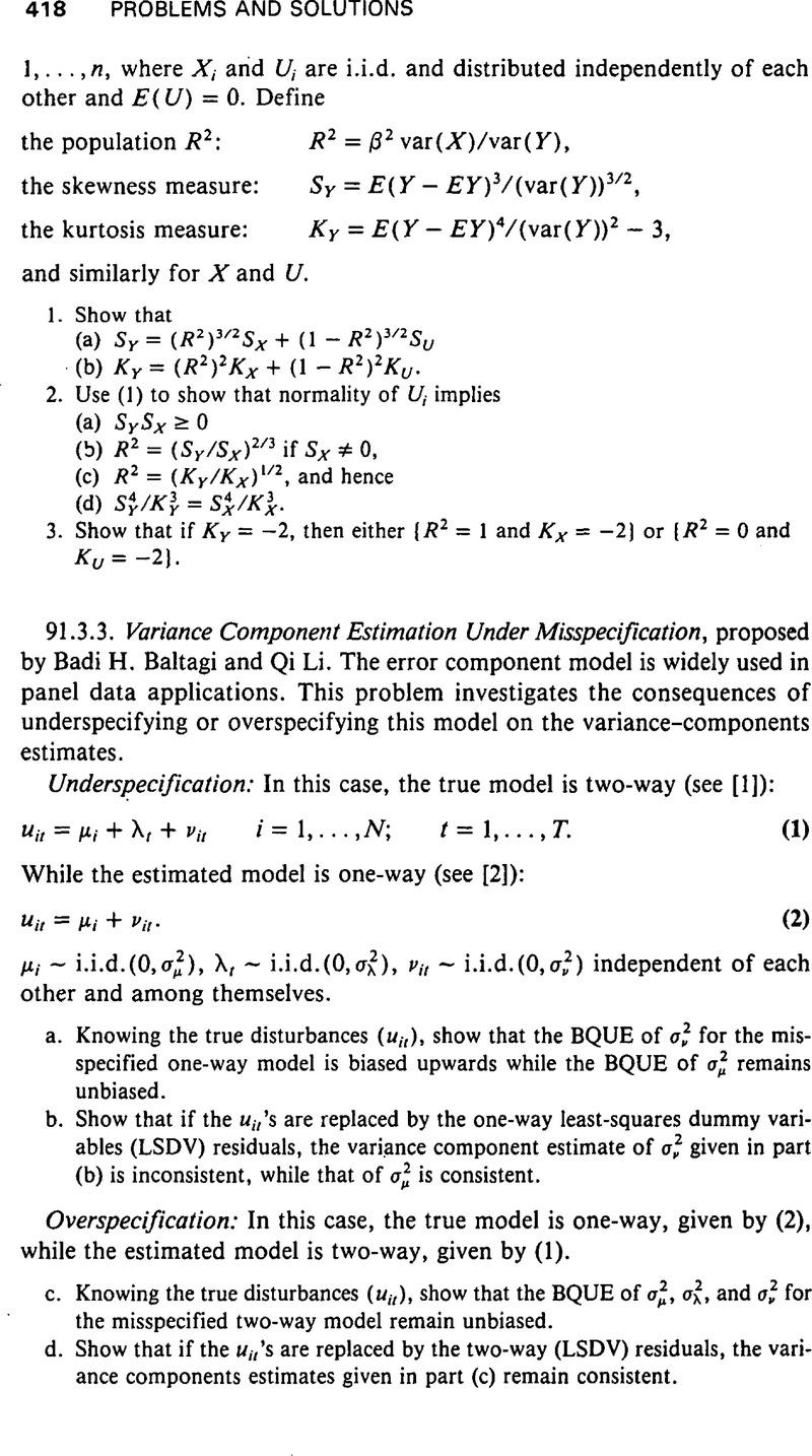 Variance Component Estimation Under Misspecification