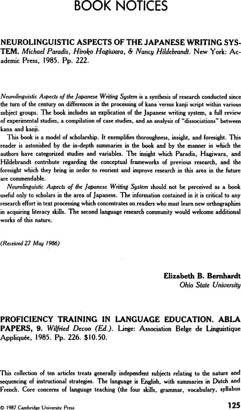 Neurolinguistic Aspects Of The Japanese Writing System Paradis