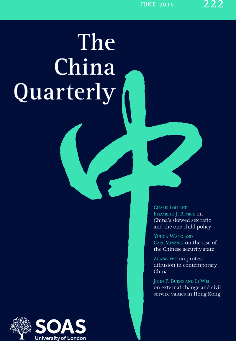 Cqy Volume 222 Cover And Front Matter The China Quarterly