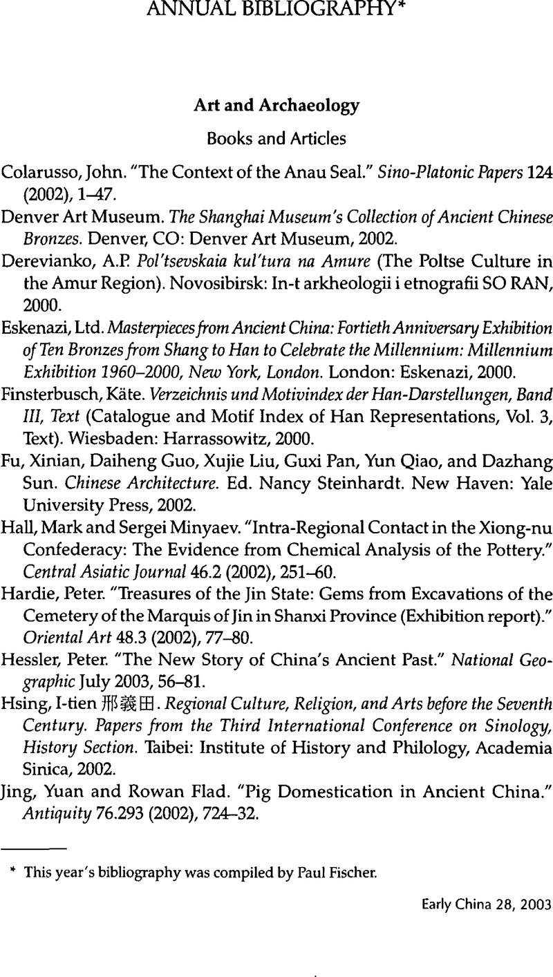 Annual Bibliography*