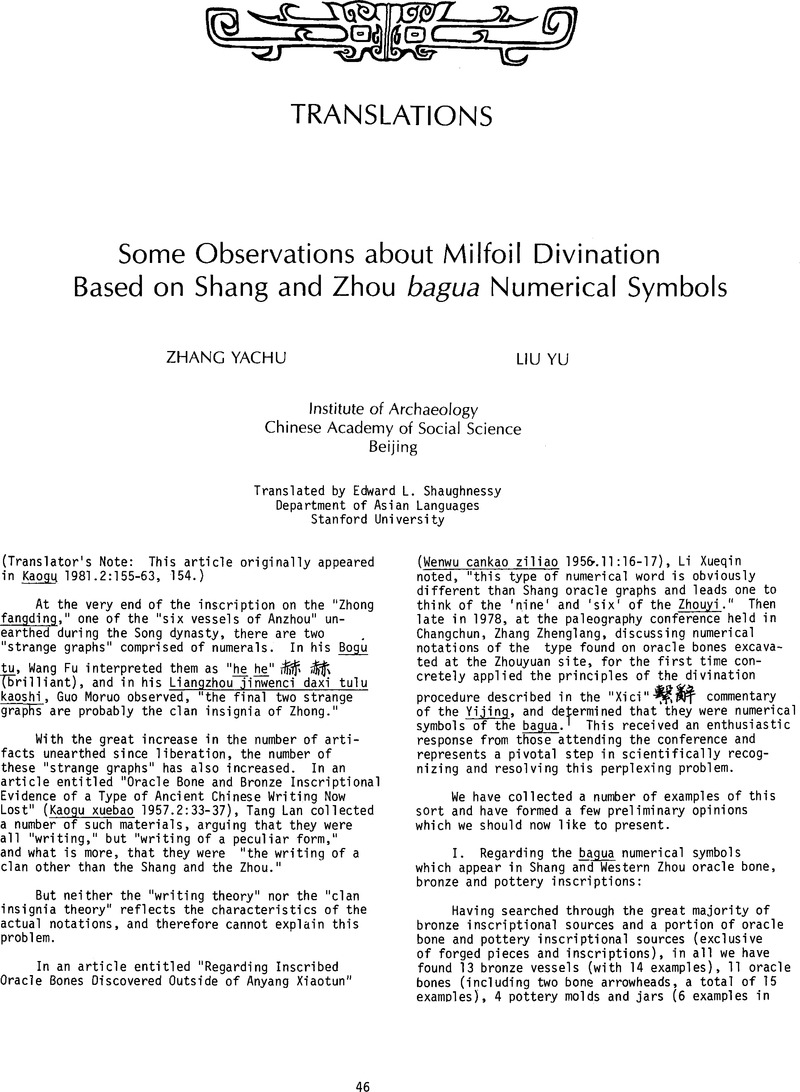 Some observations about milfoil divination based on shang and zhou copyright buycottarizona Choice Image