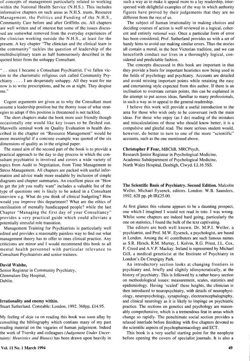 deja vu research paper