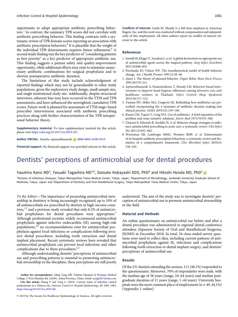 Dentists' perceptions of antimicrobial use for dental