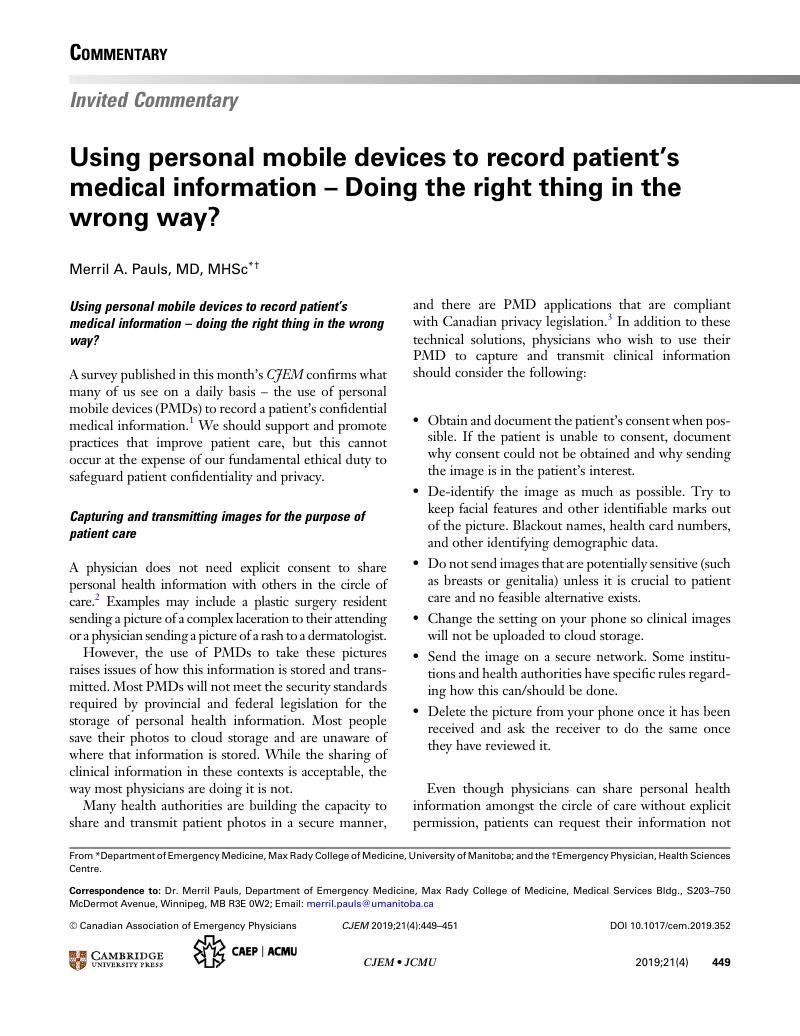 Using personal mobile devices to record patient's medical