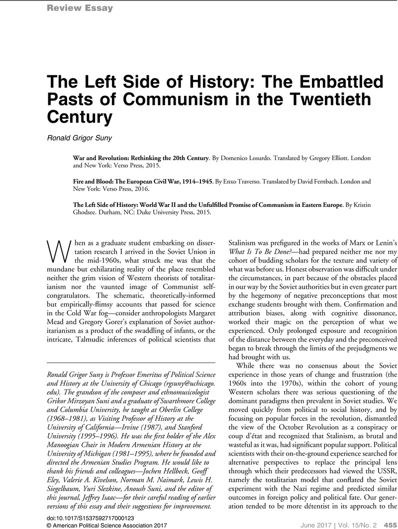 Narrative Essay Examples High School The Left Side Of History The Embattled Pasts Of Communism In The Twentieth  Century What Is An Essay Thesis also Business Communication Essay The Left Side Of History The Embattled Pasts Of Communism In The  Thesis Statement For Persuasive Essay