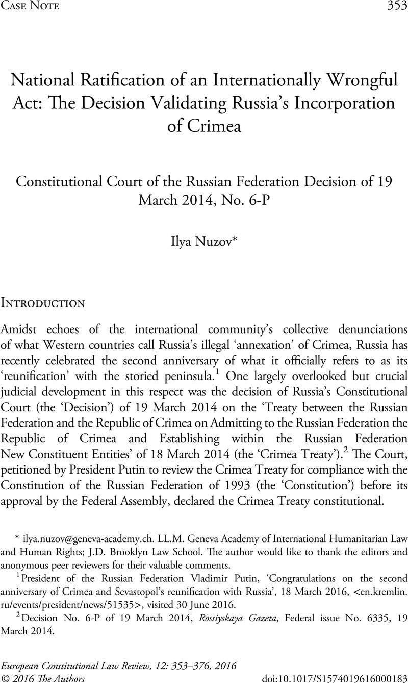 Art. 51 of the Constitution of the Russian Federation