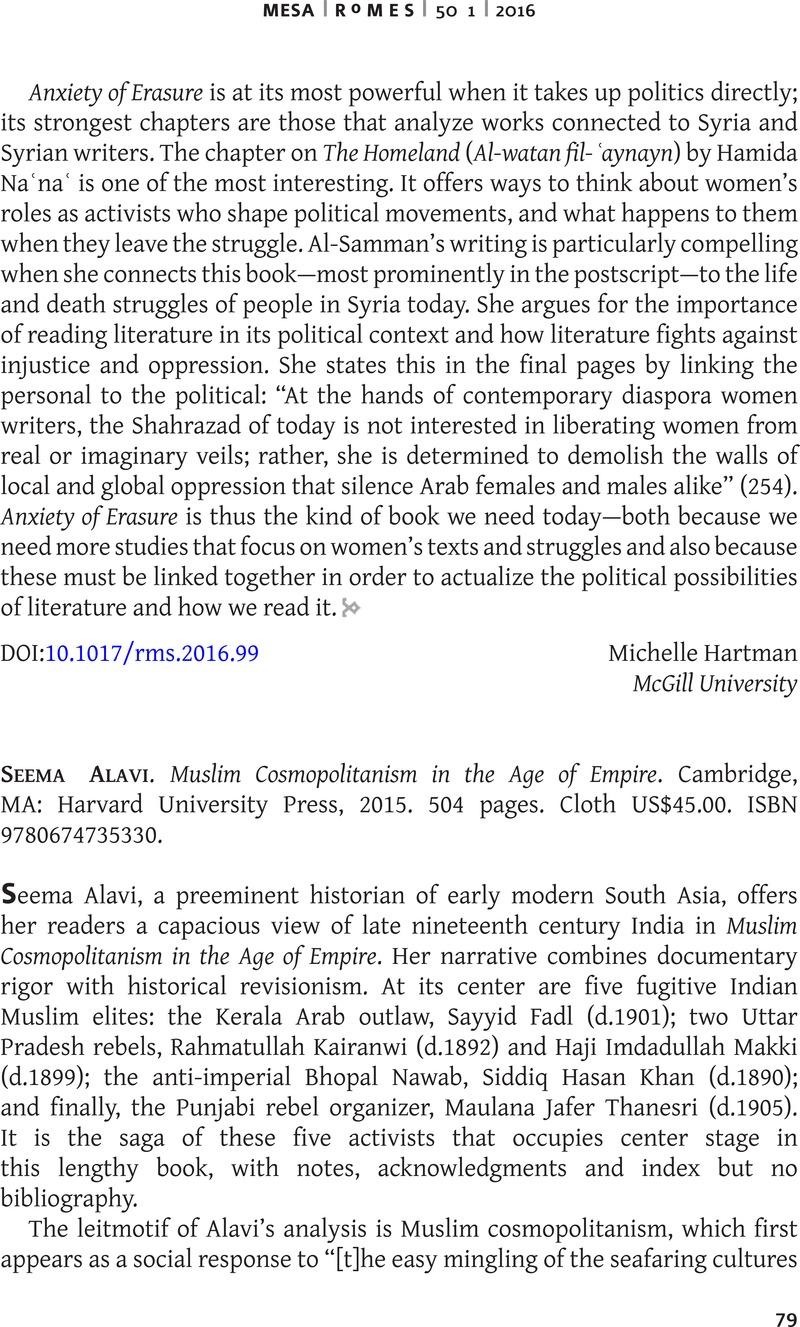 Seema Alavi   Muslim Cosmopolitanism in the Age of Empire  Cambridge
