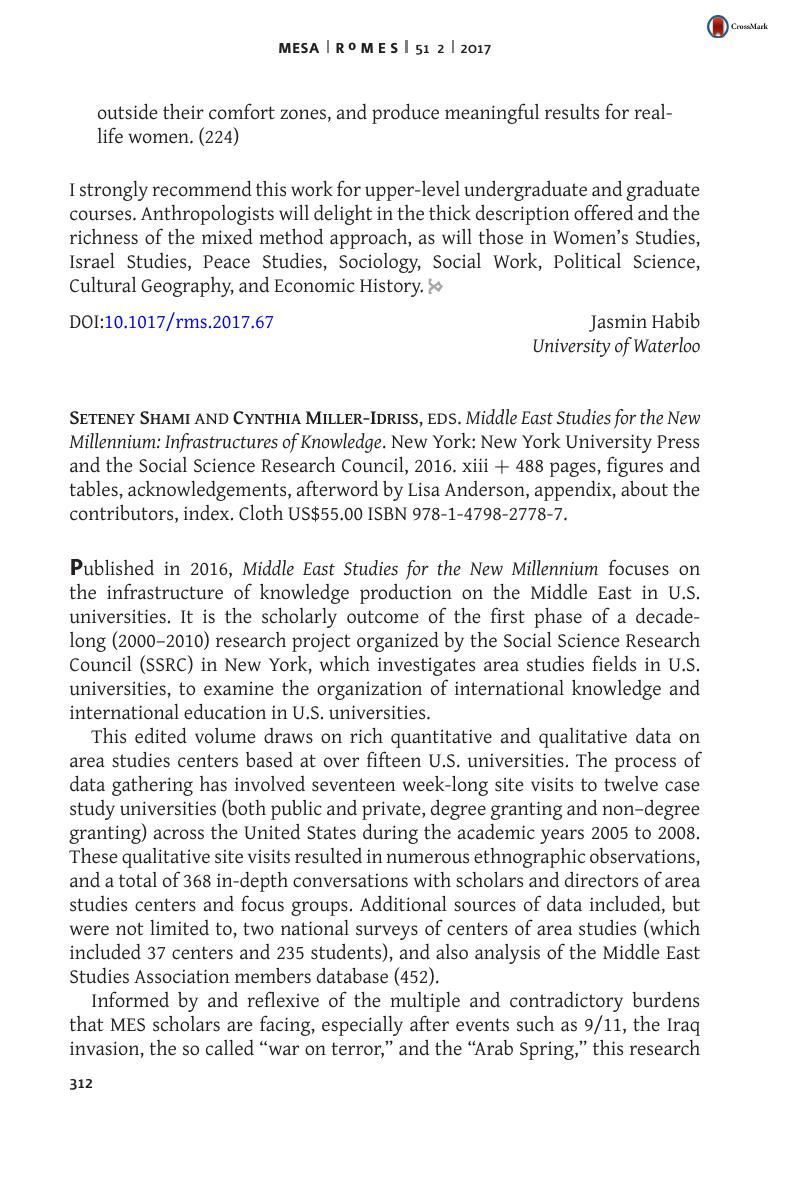 High School And College Essay  Essay Format Example For High School also Examples Of Thesis Statements For English Essays Research Paper On Malaria Journal Research Proposal Essay Example