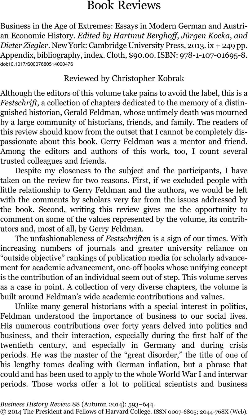 Cambridge essays 2013