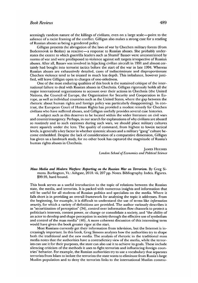 Duplicate citations
