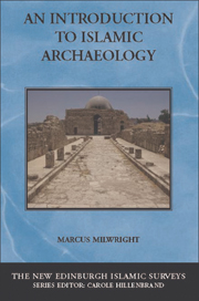 An Introduction to Islamic Archaeology
