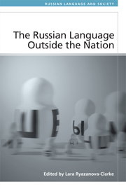 The Russian Language Outside the Nation