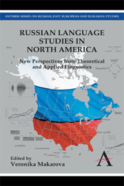 Russian Language Studies in North America