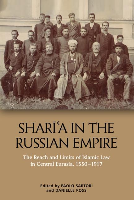 Shari'a in the Russian Empire