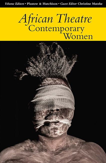 African Theatre 14: Contemporary Women