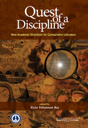 Quest of a Discipline
