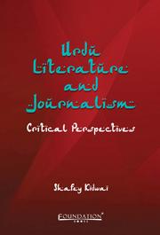 essay on literature and journalism