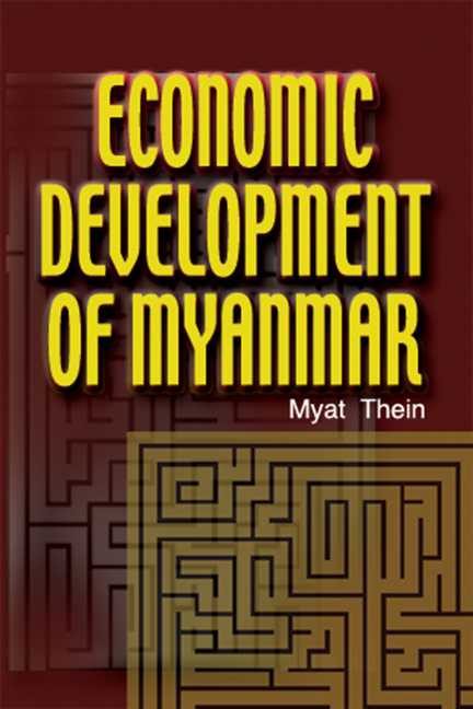 Economic Development of Myanmar by Myat Thein