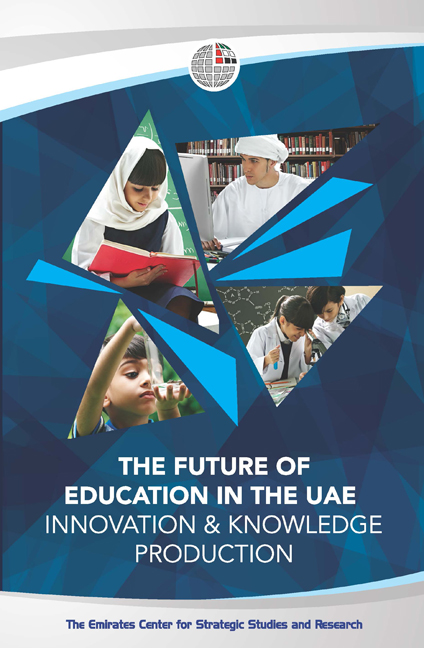 The Future of Education in the UAE