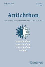 Antichthon